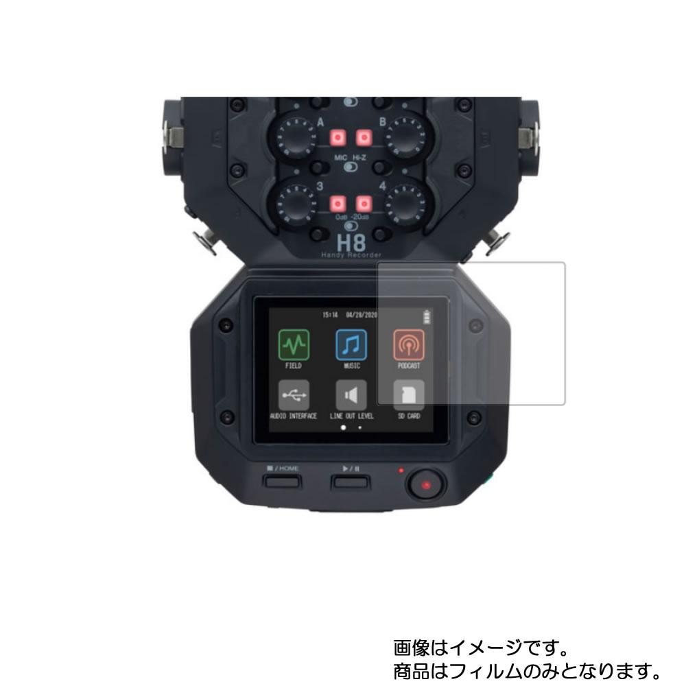 デジタルカメラ, その他 2ZOOM Handy Recorder H8 ()