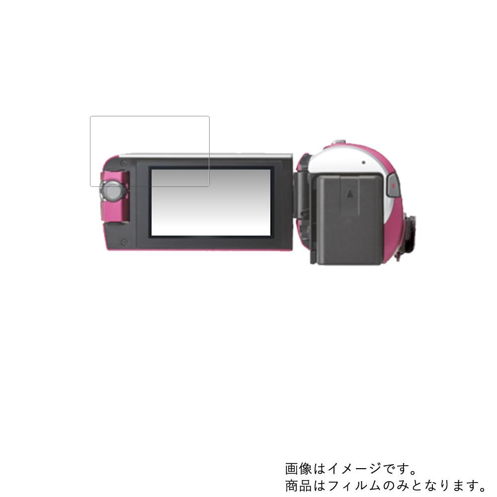 デジタルカメラ, その他 2Panasonic HC-WZ590M Panasonic