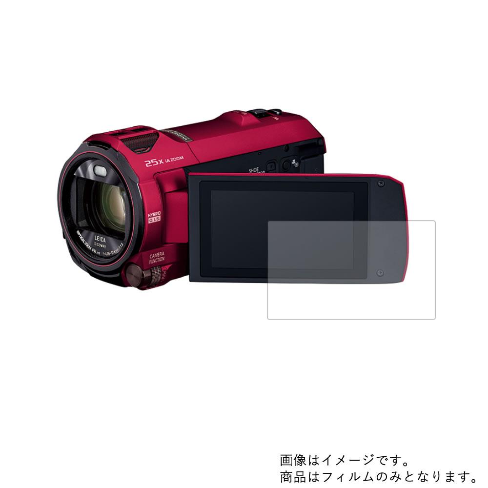 【送料無料】Panasonic HC-VX992...の商品画像