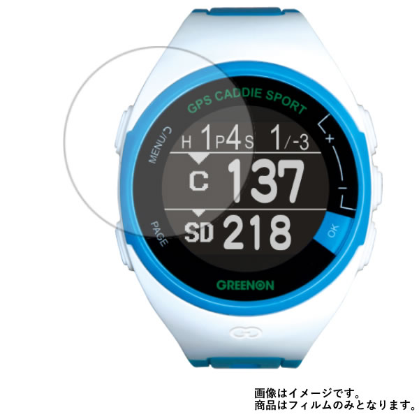 デジタルカメラ, その他 2GREENON GOLF WATCH SPORT 9H GreenOn