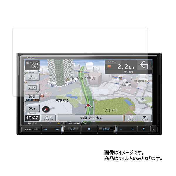 デジタルカメラ, その他  AVIC-RZ910 5