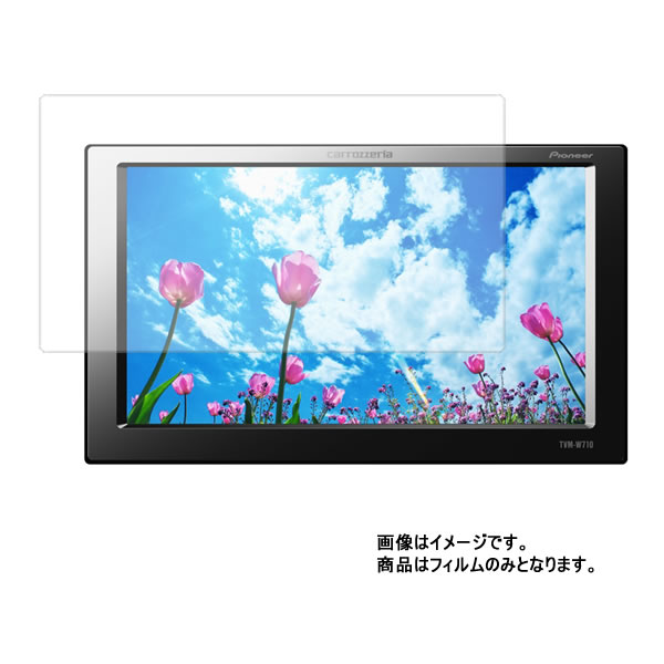 デジタルカメラ, その他  TVM-W710