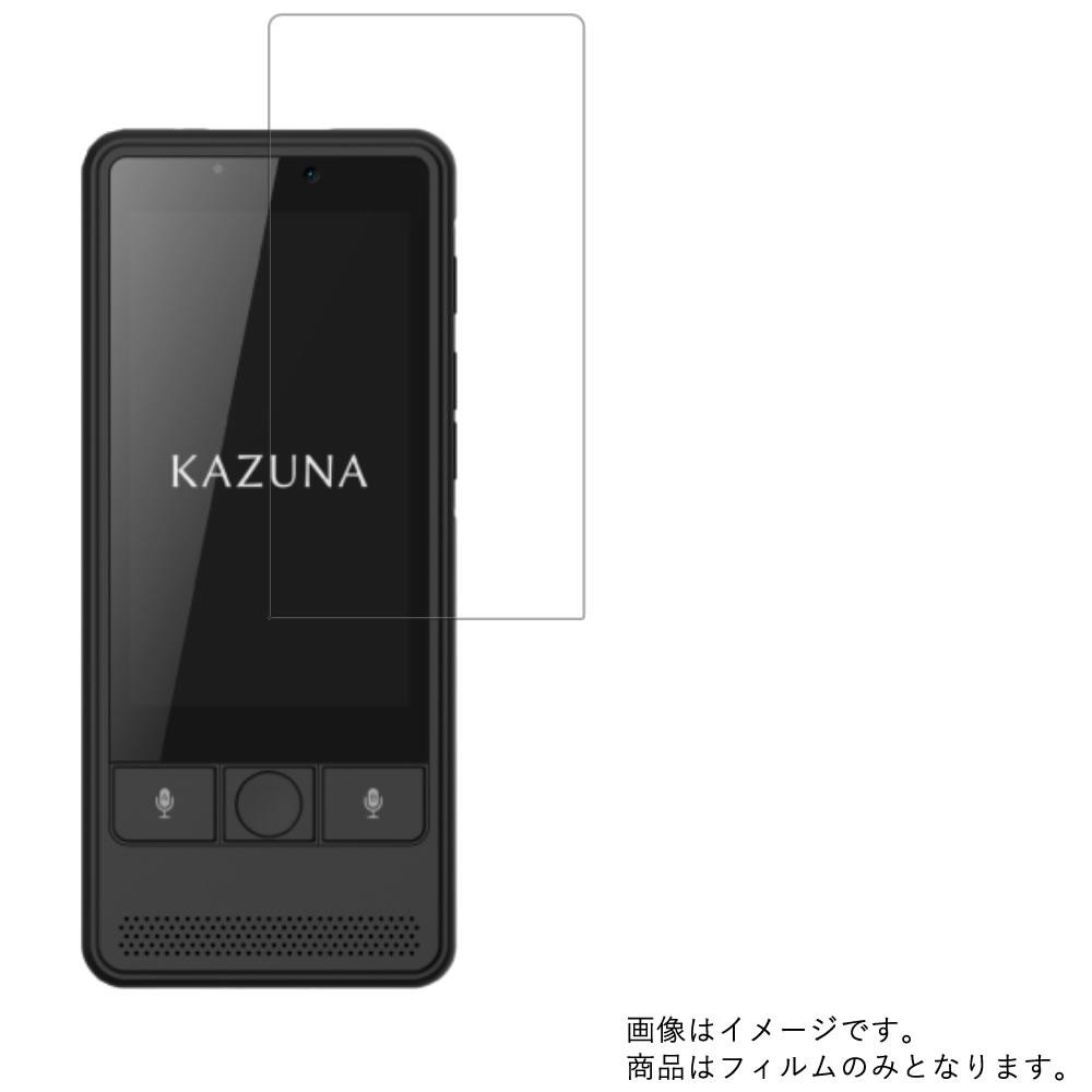 カメラ・ビデオカメラ・光学機器, ウェアラブルカメラ・アクションカム KAZUNA eTalk5 9H KAZUNA