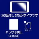 Canon EOS RP 用 【反射防止 マット ノンフィラータイプ】液晶保護フィルム ★ モバイルマスター_液晶シート 画面保護シート 画面フィルム Canon EOS RP 用 3