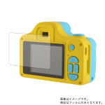 【反射防止】マットバブルレス液晶保護フィルム