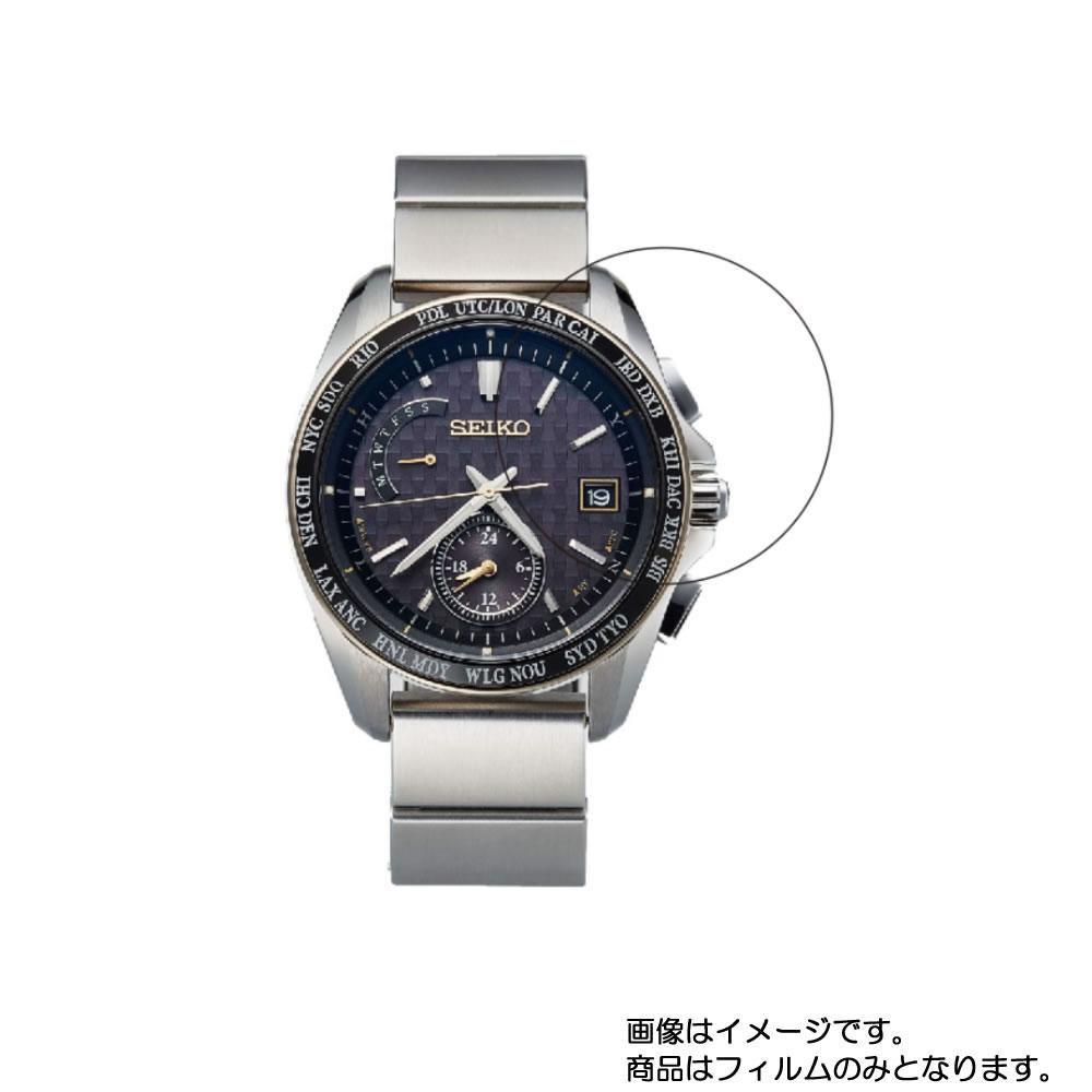スマートフォン・携帯電話アクセサリー, 液晶保護フィルム 2Seiko Brightz wena wrist pro Solar Radio-controlled set Silver