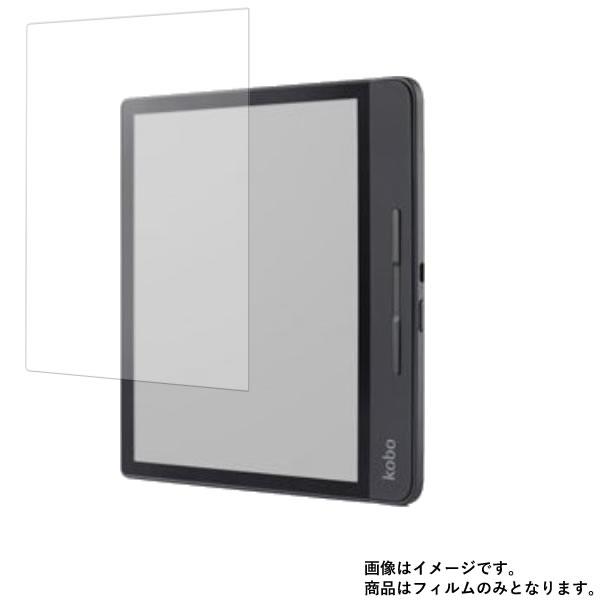 スマートフォン・携帯電話アクセサリー, 液晶保護フィルム Kobo Forma N782-SJ-BK-S-EP 7