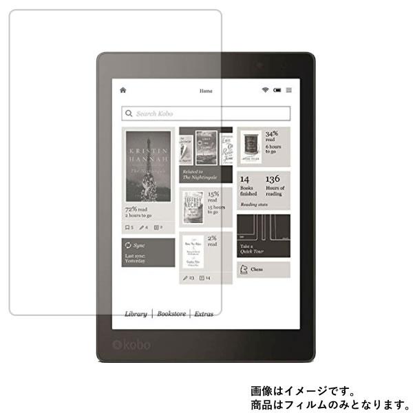 タブレットPCアクセサリー, タブレット用液晶保護フィルム Kobo Aura One N709-KJ-BK-S-EP 8 PC kobo