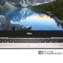 Dell Inspiron 13 7000 7370 2017年9月モデル 用 【防指紋 クリアタイプ】 タッチパッド 専 用保護フィルム ★