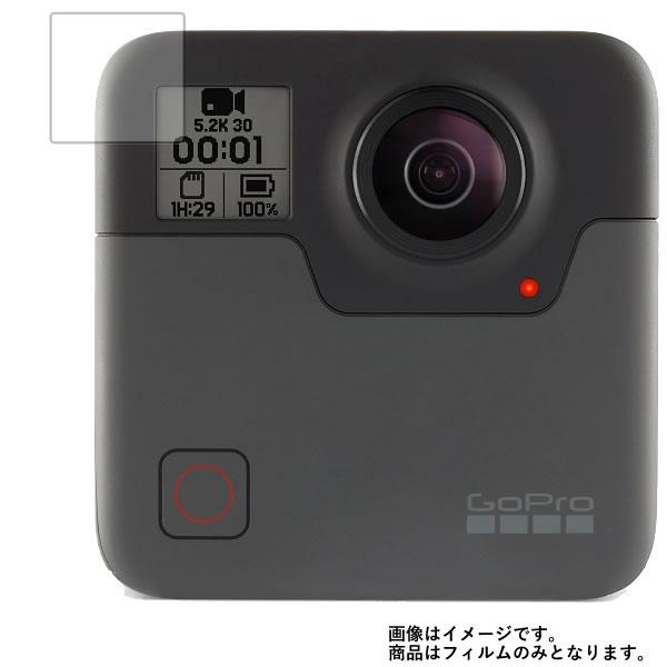 カメラ・ビデオカメラ・光学機器, ウェアラブルカメラ・アクションカム GoPro Fusion CHDHZ-103-FW 9H