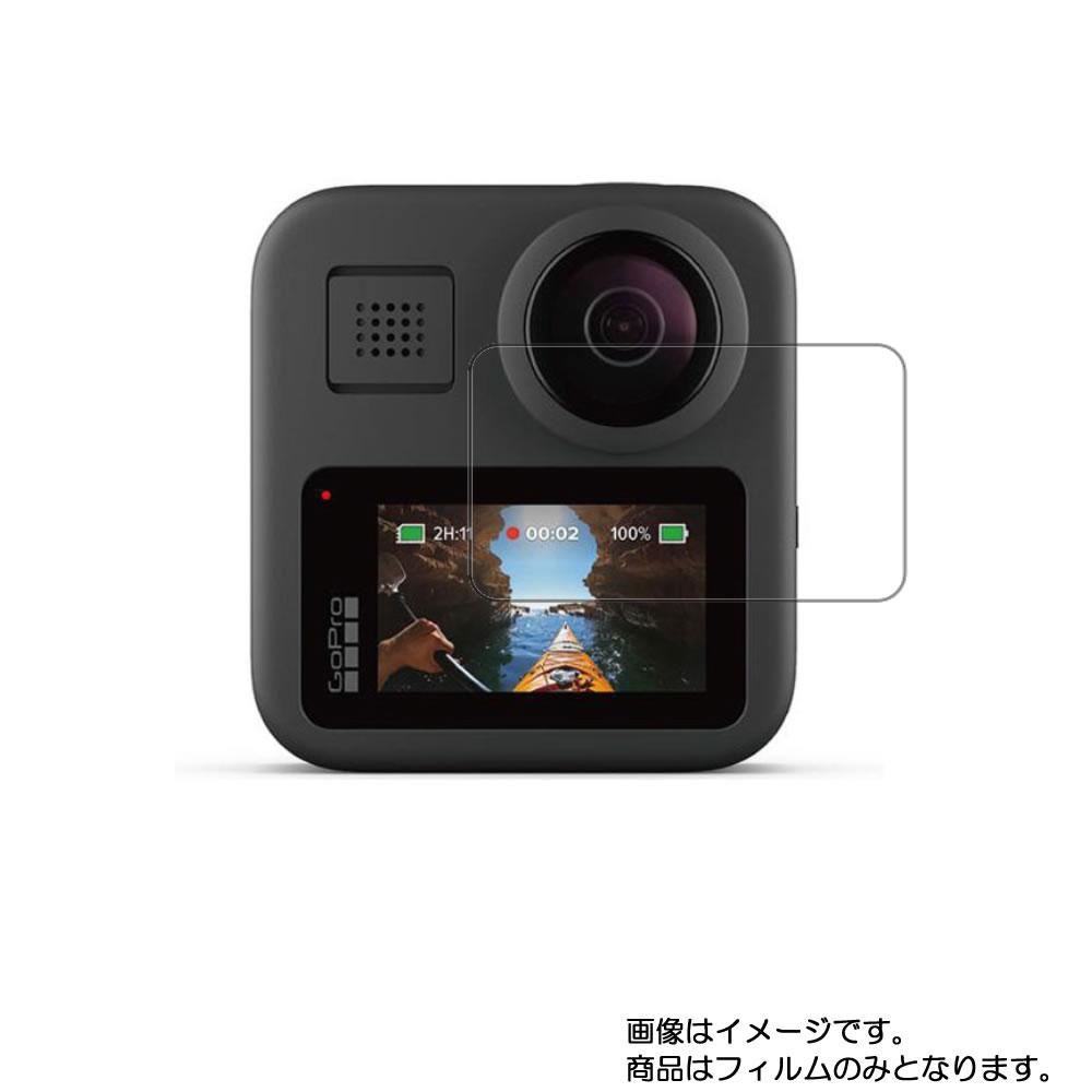 カメラ・ビデオカメラ・光学機器, ウェアラブルカメラ・アクションカム GoPro MAX CHDHZ-201-FW