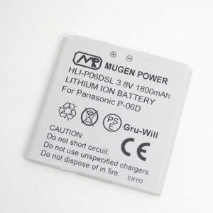 予備バッテリーで安心!Panasonic ELUGA V P-06D用スタンダード大容量バッテリー MugenPower ★