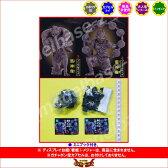 カプセルコレクション和の心仏像コレクションパート5より 2種(風神像・雷神像) エポック社ガチャポン ガシャポン ガチャガチャ風神雷神