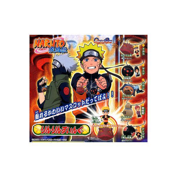 コレクション, ガチャガチャ NARUTO 5