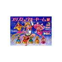 【送料無料】美少女戦士セーラームーンプリズムパワードーム パート1 全6種 初販版バンダイガチャポ...