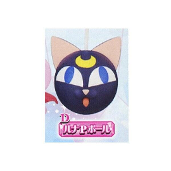 コレクション, フィギュア  for Girls3 1P