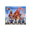 HGシリーズブルマァク魂1 全5種バンダイウルトラマン/ウルトラQ/円谷プロBU