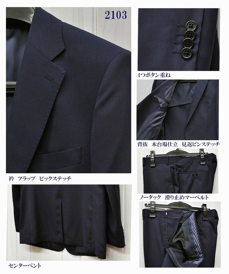 スーツ 2つボタン 【!】 春夏 メンズ ビジネス 大きいサイズ ビッグサイズ