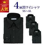 黒ワイシャツ黒シャツ3柄8サイズS/M/L/LL/3L/4L/5L/6LNB03NB04NB05スリム&ゆったり