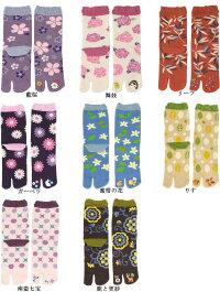 レディース,女性用,足袋ソックス,足袋靴下,つま先プリント