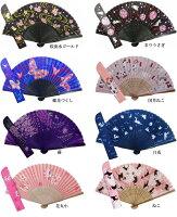 シルク扇子 袋付き 楽天扇子ランキング常連 女性用,男性用,メンズ,レディース シルク100%扇子 おしゃれ扇子袋付 藤,桜,兎,猫など和柄