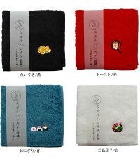 日本製今治産くるみんタオルハンカチ刺繍入り