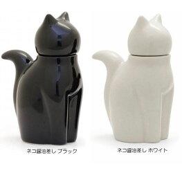 ネコ醤油差し可愛い猫の形の醤油さしおもてなしセレクション受賞
