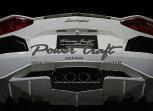 Abflug/PowerCraft【ハイブリッドエキゾーストマフラーシステム】ランボルギーニアベンタドールエキゾーストバルブ付