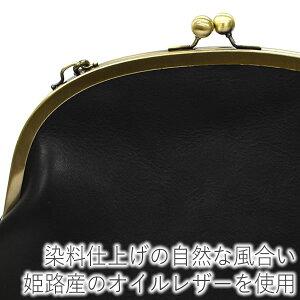 がま口がまぐちバッグ大【ショルダーバッグ】かばん鞄ポシェットレザー革本革牛革ななめ掛け肩掛けメンズレディース個性的大容量日本製【LeCherieCraftWorks-ルシェリクラフトワークス】|ギフトプレゼントおしゃれかわいい