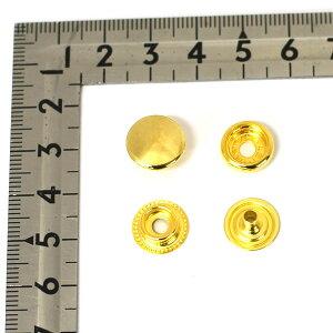 ジャンパーホック小(7060ホック)足並ゴールド50組セット