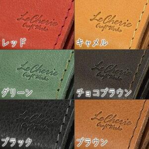 【送料無料】名刺入れカードケース名刺ケースカードホルダーレザー革本革牛革メンズレディース大容量仕切り付き就職祝い日本製【LeCherieCraftWorks-ルシェリクラフトワークス】|ギフトプレゼントおしゃれかわいいシンプルこだわり実用的革小物