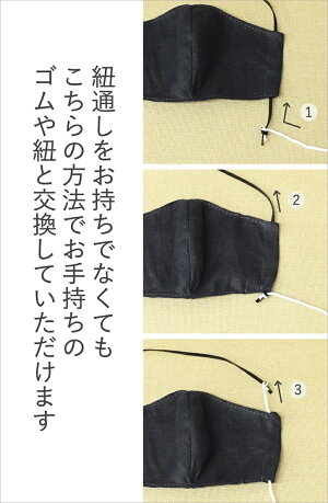 マスク洗える布布マスク在庫あり日本製おしゃれおしゃれマスク裏表リネン100%リネンマスク立体立体マスクメンズレディース男女兼用小さめ大きめ大人用メール便可手作り手作りマスク2サイズML柔らか軽い通気性シンプル