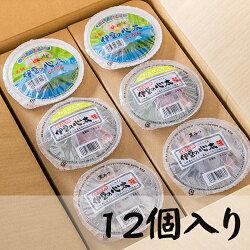 ところてん食べくらべセット丸カップ12ヶ入り(三杯酢プレ-ン、黒みつ、わさび)
