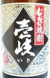 【麦焼酎発祥の地壱岐からオーソドックスな壱岐焼酎】壱岐25度1.8Lびん