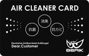 BERIKベリックAIRCLEANERCARD-BK抗菌消臭抗カビメンテナンスカードバイクウェア【バイク用品】