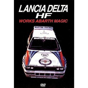 BOSCO WRC ランチア デルタ HF ワークス アバルトマジック Lancia Delta HF WORKS ABARTH MAGIC ボスコビデオ DVD