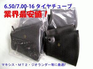 7.00−16サイズ前後のタイヤに使用可能ですタイヤチューブ 6.50/7.00-16 [4枚セット]