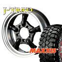 J-TRAD グロスブラック DCリム 16×5.5J/5H+20 マキシス クリーピークローラー 6.50 ( maxxis creepy crawler マッドテレイン )