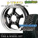 タイヤ ホイール 4本セット ファーム オリジナル J-TRAD DCリム グロスブラック 16×5.5J/5H+20 トーヨー トランパス M/T 195/R16 ( toyo tires tranpath マッドテレイン )