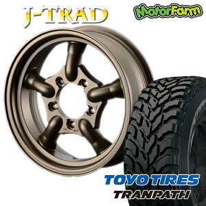 J-TRAD マットブロンズ 16×5.5J/5H+20 トーヨー トランパス M/T 195/R16 ( toyo tires tranpath マッドテレイン )