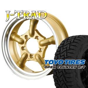 J-TRAD ゴールド DCリム 16×5.5J/5H+20 トーヨー オープンカントリー RT185/85R16 ( toyo tires open country ラギッドテレイン )