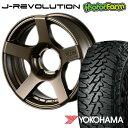 FARM J-REVOLUTION マットブロンズ 16×5.5J/5H-25 ヨコハマ ジオランダー MT G003 225/75R16 ( yokohama geolandar マッドテレイン )