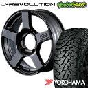 タイヤ ホイール 4本セット ファーム オリジナル J-REVOLUTION ガンメタリック 16×5.5J/5H+20 ヨコハマ ジオランダー MT G003 6.50R16 ( yokohama geolandar マッドテレイン )