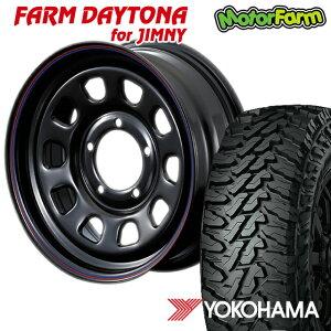 FARM デイトナ ブラック/レッド・ブルーライン 16×5.5J/5H+20 ヨコハマ ジオランダー MT G003 6.50R16 ( yokohama geolandar マッドテレイン DAYTONA )