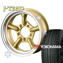 スタッドレスタイヤ ホイール 4本セット ファーム オリジナル J-TRAD DCリム ゴールド 16×5.5J/5H-25 ヨコハマ アイスガード SUV G075 185/85R16 ( yokohama ice guard 冬用 雪 )