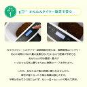 猫犬ごはん用 タイマー自動給餌器カリカリマシーン コンセント給電可能 安心の日本メーカー1年保証サポート 最新 音声録音機能搭載 コンセントでも電池でも使える自動えさやり機 自動きゅうじ器 留守も安心自動餌やり機 3