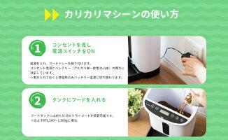 猫犬ごはん用タイマー自動給餌器カリカリマシーンコンセント給電可能安心の日本メーカー1年保証サポート2017年最新音声録音機能搭載コンセントでも電池でも使える自動えさやり機キャットフード&ドッグフードドライフード専用自動きゅうじ器ルスモ安心