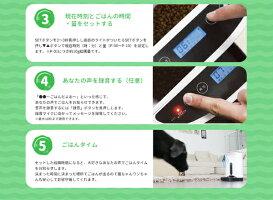 猫犬ごはん用タイマー自動給餌器カリカリマシーンコンセント給電可能安心の日本メーカー1年保証サポート2017年最新音声録音機能搭載コンセントでも電池でも使える自動えさやり機キャットフード&ドッグフードドライフード専用自動きゅうじ器留守も安心
