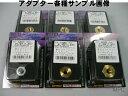 【送料無料】 デイトナ テンプメーター用 油温アダプターM14XP1.5 (34912)