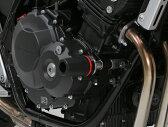 【送料無料】 デイトナ エンジンプロテクター CB400SF('14)/91459